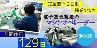 株式会社吉川電機製作所