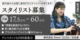 株式会社 Direct