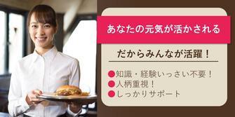 そごう広島店 新館 B1F.B‐ONE  G.B.スタイルカフェ
