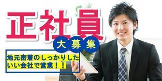 黒田工業 株式会社