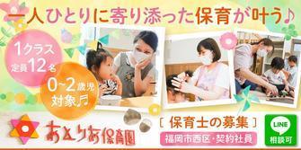 立志総研株式会社