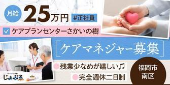 株式会社 医倖会