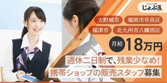 株式会社ソフィア通信