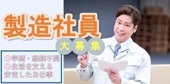 福山森紙業株式会社 福山事業所